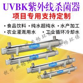 ��斡�做UVBK紫外��羲�器 化�y品行�I用水�⒕�消毒�O��