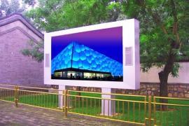 户外P3全彩LED电子屏现在多少钱一平方米含辅材市场价有优惠吗?