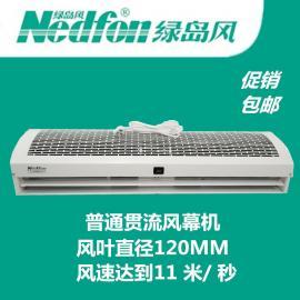 �G�u�L�流式�L幕�C0.9米FM3009-2-S