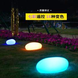 led发光石头落地灯七彩变色防水装饰落地灯创意户外景观庭院灯