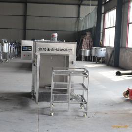 熟食烟熏炉 香肠生产设备