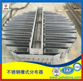 不锈钢槽式液体分布器结构 多级槽分布器分布均匀
