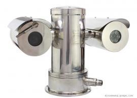 不锈钢316大华30倍星光防爆智能一体化网络摄像机