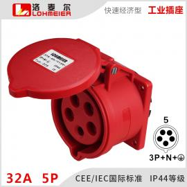 安吉洛麦尔工业插头插座连接器暗装插座 32A5P防水插头IP44