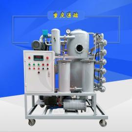 ZJA-30电力用绝缘油除水双级真空滤油机