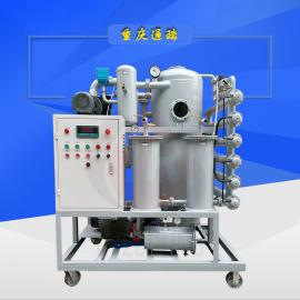 ZJA-80刚果金电力项目变压器油专用净油双级真空滤油机