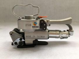 XQD-19气动打包机,塑钢带手提免扣打带机打滑处理故障