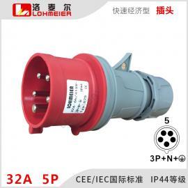 安吉洛麦尔 工业插头32A5芯IP44等级防水防爆防尘航空插座工地