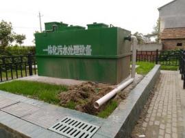 杀猪场血水处理设备-竹源
