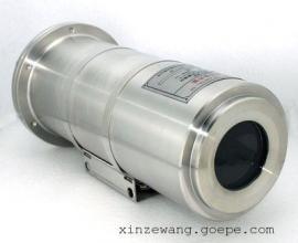 高清网络1080P防爆摄像仪护罩