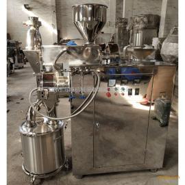 熟地粉碎机,熟地低温粉碎机,熟地小型冷冻无尘粉碎机