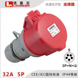 安吉洛麦尔 工业连接器母座32A5芯防爆防水防尘航空用插座工地