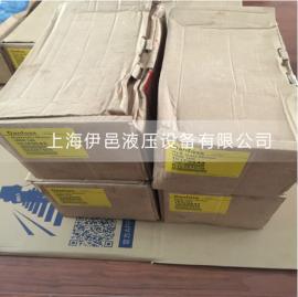 danfoss进口液压马达OMR200 151-0245系列