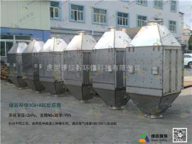 工业燃气锅炉脱硝 锅炉NOx治理 20t锅炉氮氧化物超标 锅炉SCR