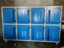 工业除油烟等离子净化器 定制低温等离子空气净化器