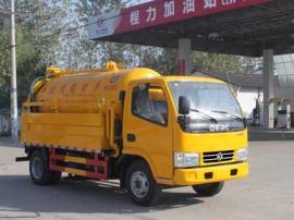 清洗吸污车|多功能清洗吸污车制造商