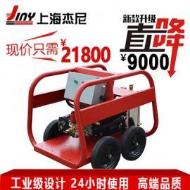 电动冷水高压清洗机 工业清洗设备 EF3521