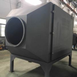 朗淳环保 活性炭LCHXT吸?#26898;?#27668;设计|活性炭吸附油气原理|