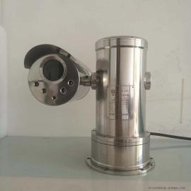 不锈钢304高清300�f像素防爆红外激光�台一体机