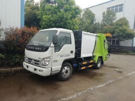 福田蓝牌4.5立方小型压缩式垃圾车环卫物业垃圾清运车