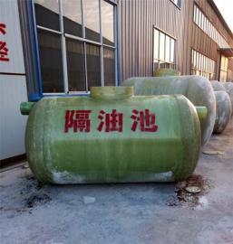 166立方隔油池大量生产玻璃钢隔油池无动力油水分离装置