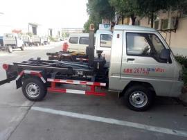 福田汽油机3立方小型勾臂式垃圾车