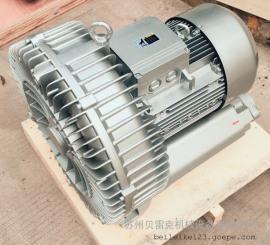 18.5KW高压鼓风机 ?#37995;?#24335;气泵18.5千瓦 气环式真空泵