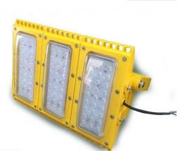 BZD136-支架式LED防爆模组灯200w,厂房库房防爆泛光灯