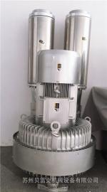 25kw环形高压风机 漩涡式真空泵25kw 双涡轮大风量旋涡气泵