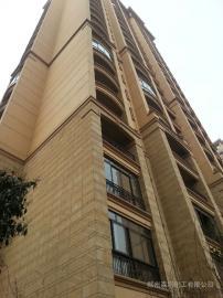 水性含氟丙烯酸聚氨酯涂料 建筑物外墙防腐漆