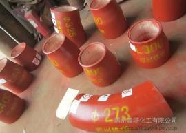 无铅红丹环氧防锈漆 铁红环氧防锈漆