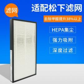 松下空气净化器集尘过滤网F-ZXFP35C滤芯PDF35 XF35 VDG35 XG35