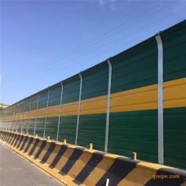 高速公路声屏障|