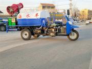 柴油三轮雾炮洒水车 小型洒水车 绿化洒水车