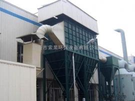 索果环保BMC型分室侧喷反吹风扁袋除尘器