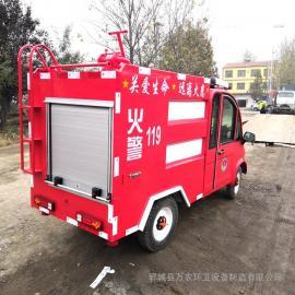 小型水罐消防车 多功能电动四轮洒水消防洒水救援车