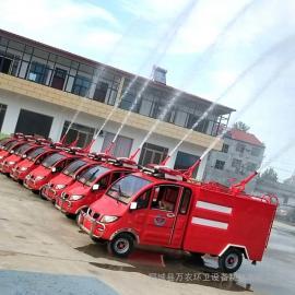 小型电动四轮消防车 新能源纯电动水罐消防车 摩托三轮消防车