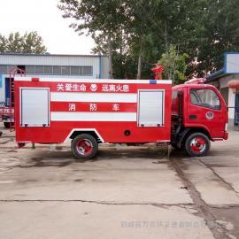 5��消防���r