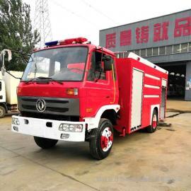 消防���r