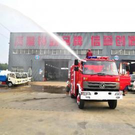 社区小型消防车