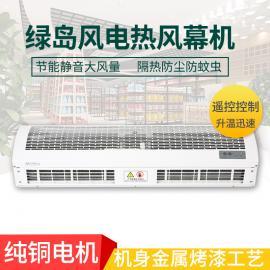 绿岛风大功率热风幕机0.9米RM125-09-3D/Y-2-D