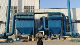 燃煤锅炉改造生物质颗粒锅炉除尘器具体实施方案