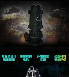 JYWQ搅匀式潜水排污泵设计原理