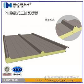 聚氨酯彩钢夹芯板生产厂家