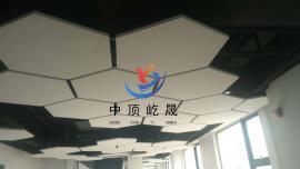 吊顶天花板 吸音降噪板 玻纤吸音板 电视台 玻纤吸音板 垂片