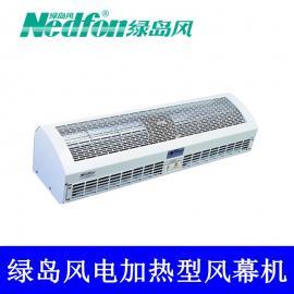 绿岛风电加热风幕机0.9米RM125-09-3D/Y-B-2-X