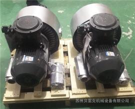 15kw防爆高压风机 防爆旋涡气泵15千瓦 防爆鼓风机15kw