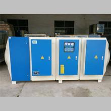 UV光氧催化废气处理设备 除臭效果好 运行稳定 光解废气净化设备