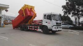 25吨东风D913专用底盘系列后双桥勾臂式垃圾车