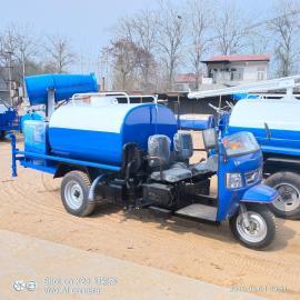 农用三轮洒水车